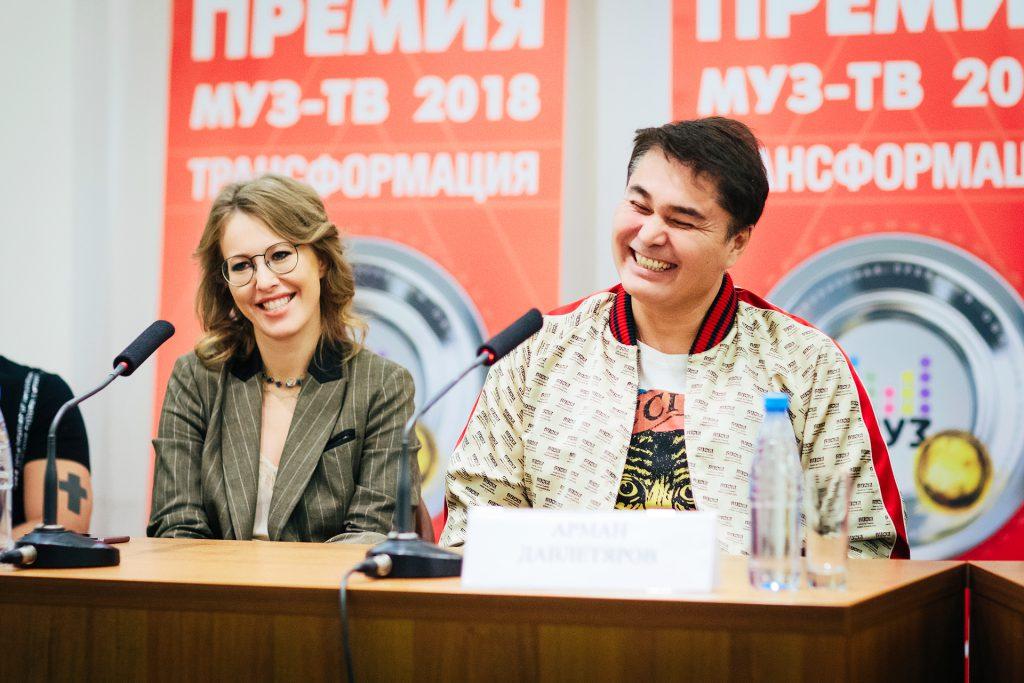 Ксения Собчак и Арман Давлетяров