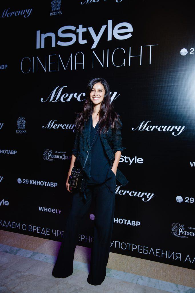 Ужин InStyle Cinema Night, 2018