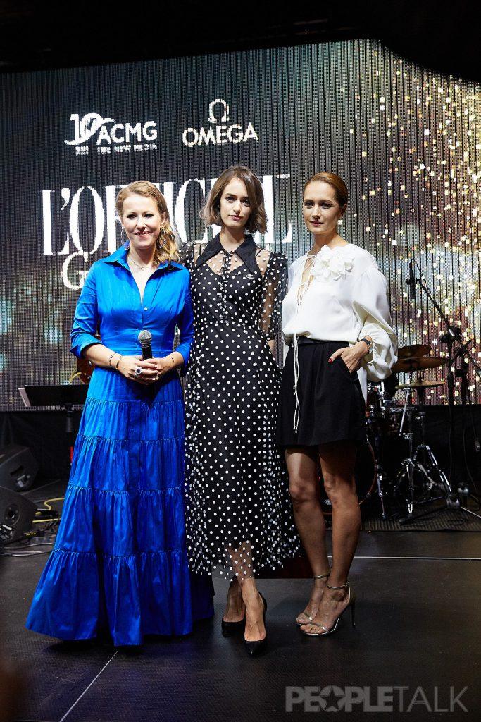 Ксения Собчак, Ольга Зуева и Виктория Исакова