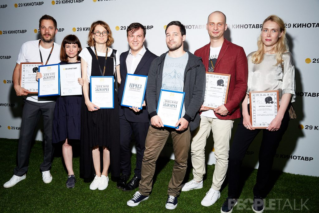 Победители и дипломанты конкурса «Кинотавр. Короткий метр»
