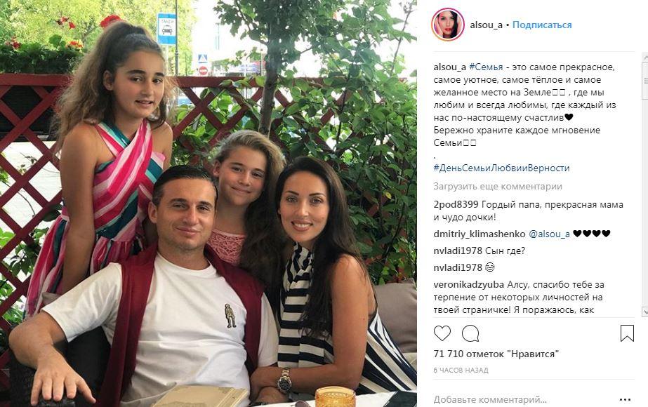 Алсу с мужем и дочками