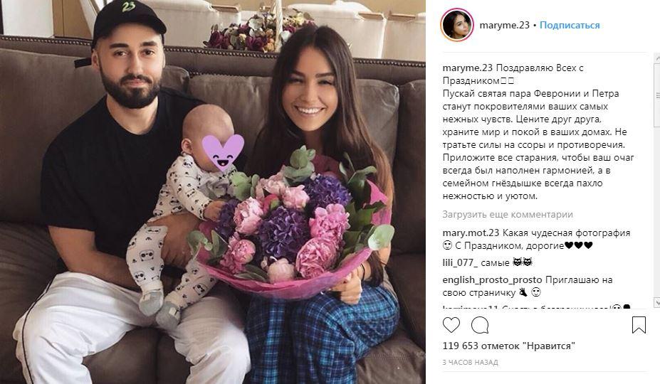 Мот и Мария Мельникова с сыном