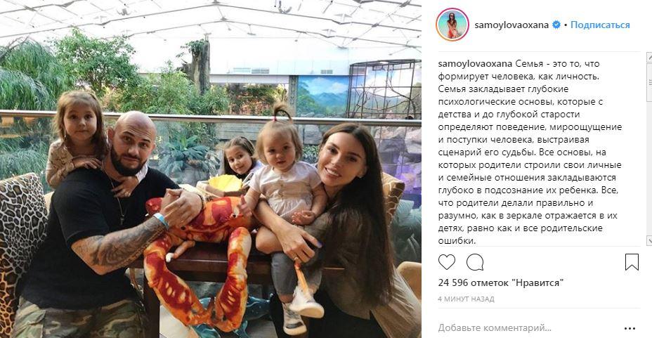 Джиган и Оксана Самойлова с дочками