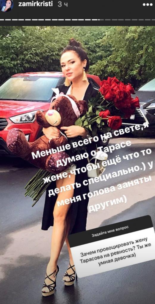 Кристина Замир