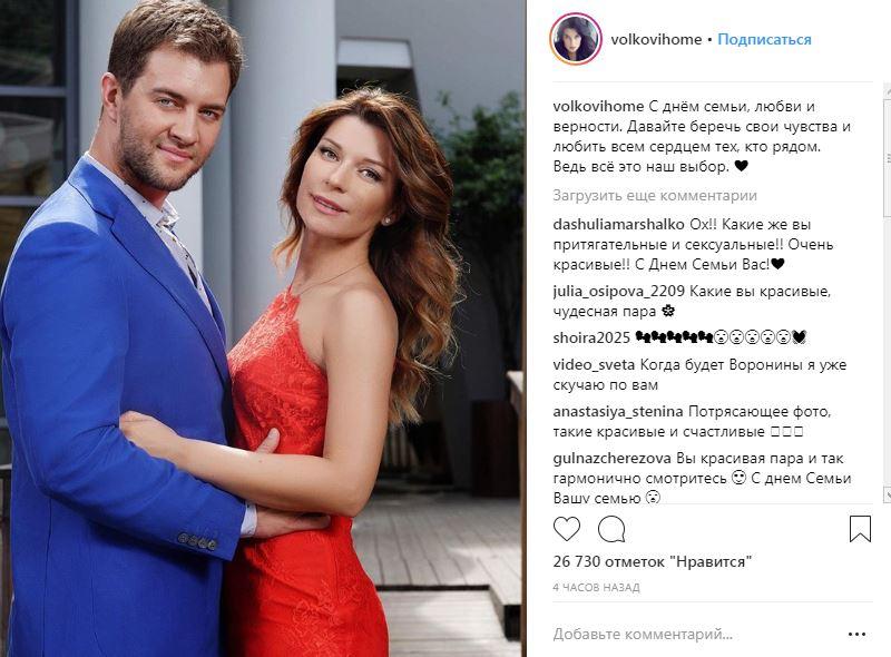 Андрей Карпов и Екатерина Волкова