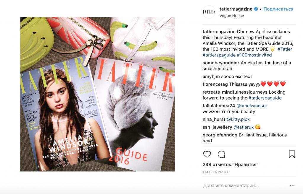 Амелия Виндзор на обложке Tatler