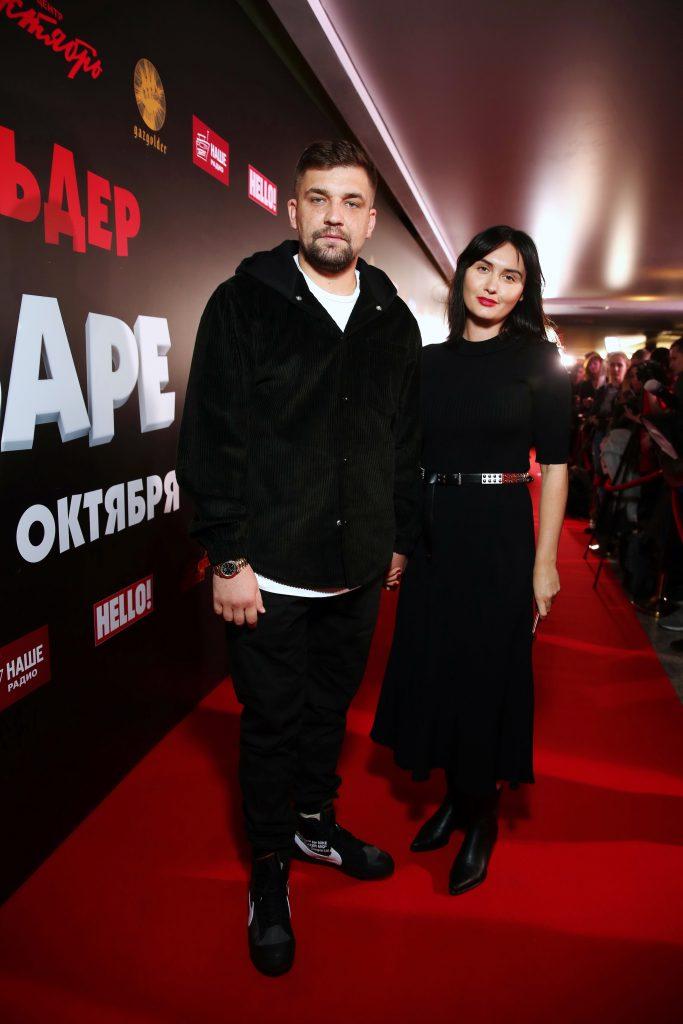Василий Вакуленко (Баста) и Елена Вакуленко
