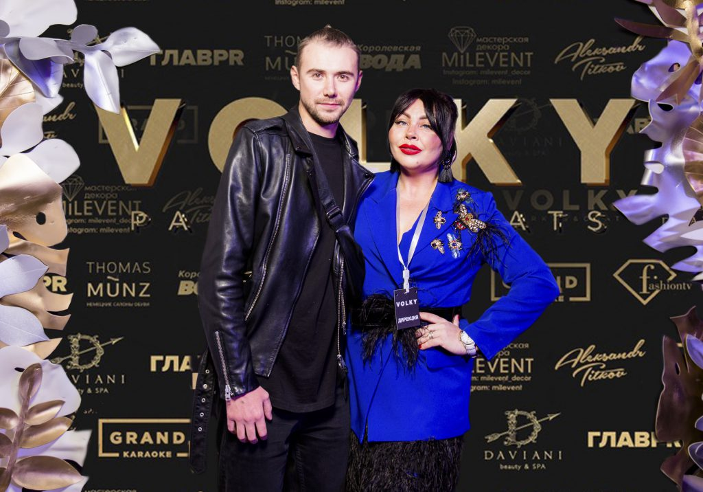 Дмитрий Волков и Милена Ферафонтова