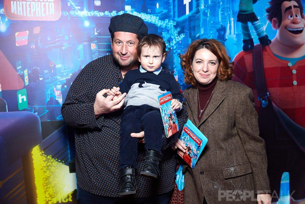 Ян Яновский и Елена Фейгин с сыном