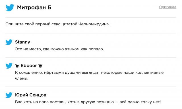 что смотреть мобильное порно на русском языке пост! Подчерпнул для