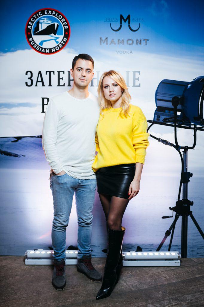 Александр Роднянский и Янина Студилина