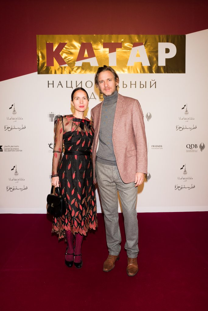 Ольга и Чарльз Томпсон