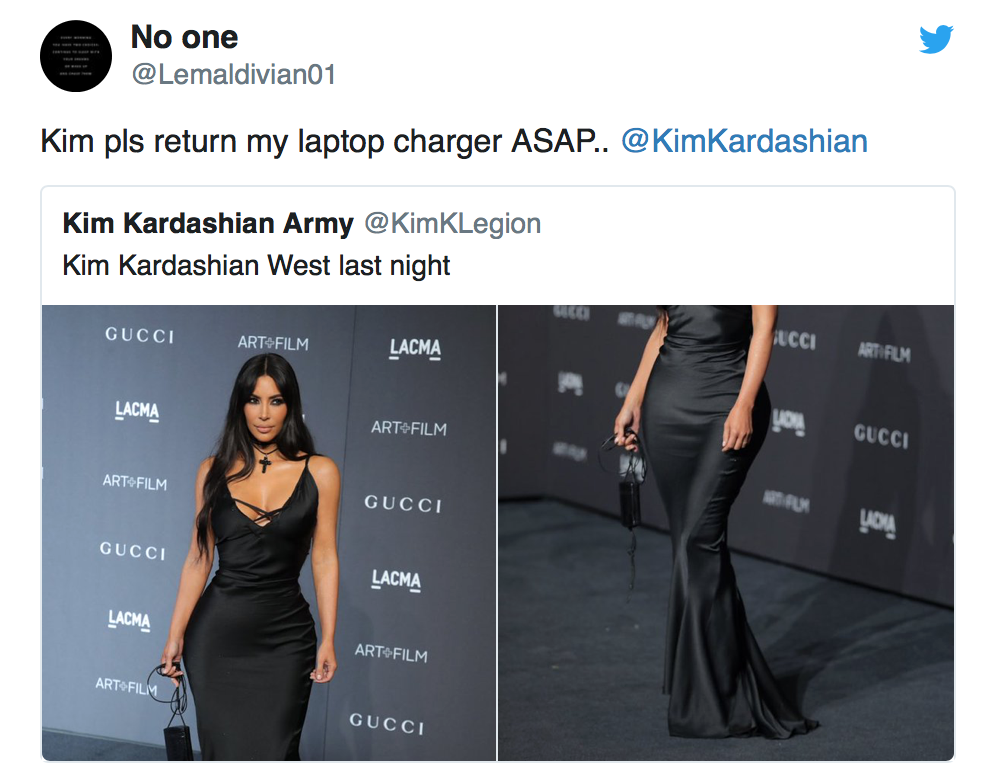 - Ким, верни мою зарядку!