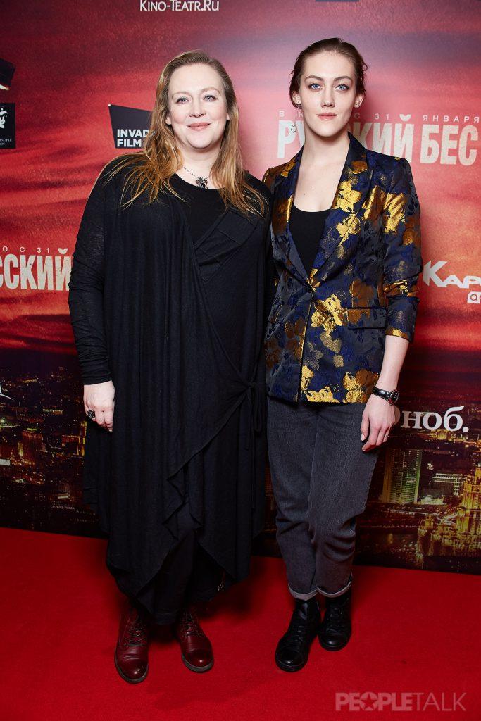 Юлия и Полина Ауг