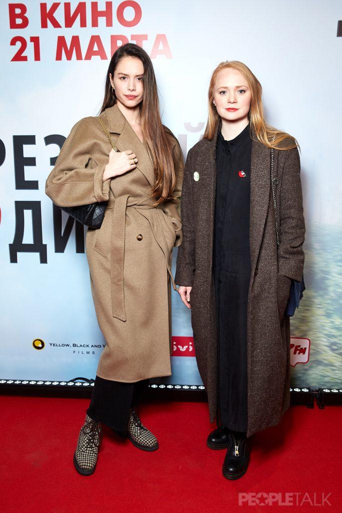 Диана Пожарская и Александра Кузенкина