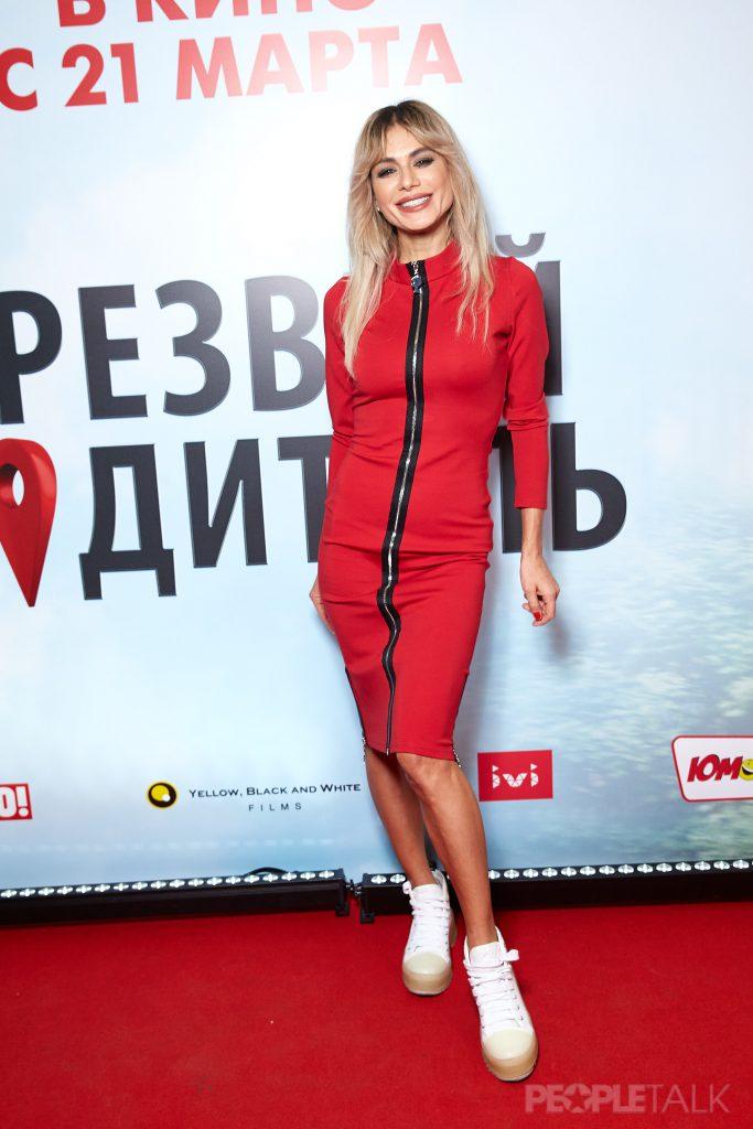 Белла Потемкина