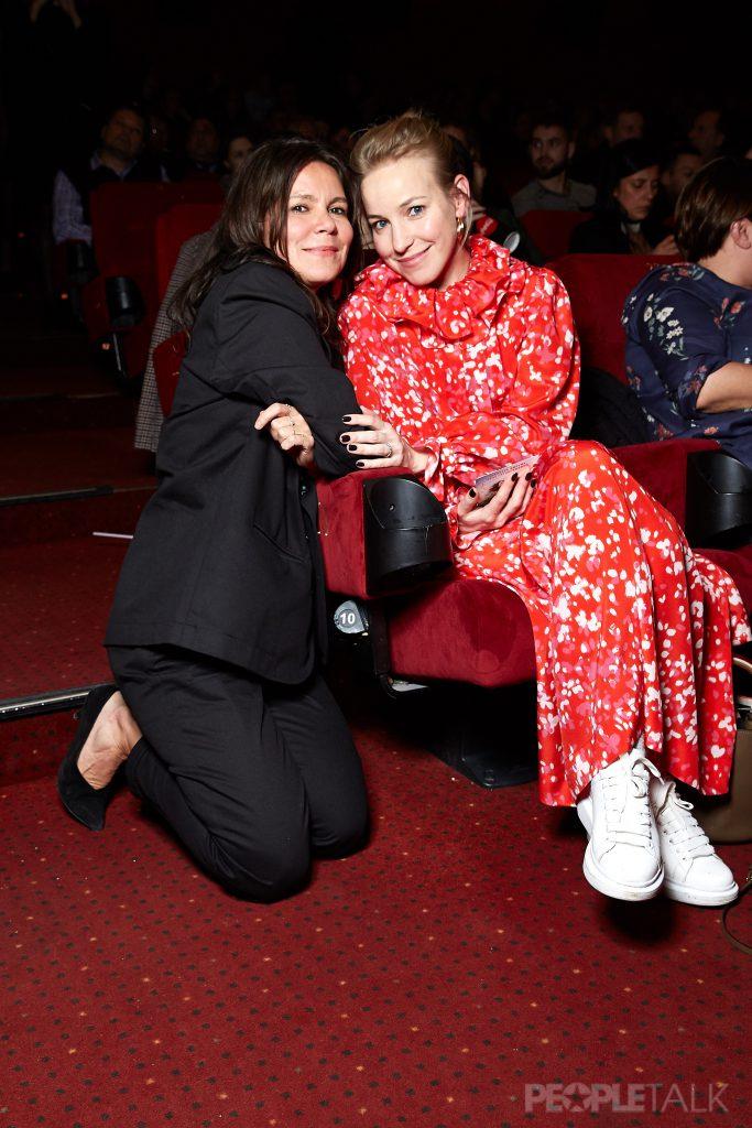 Наталья Туровникова и Мария Шалаева