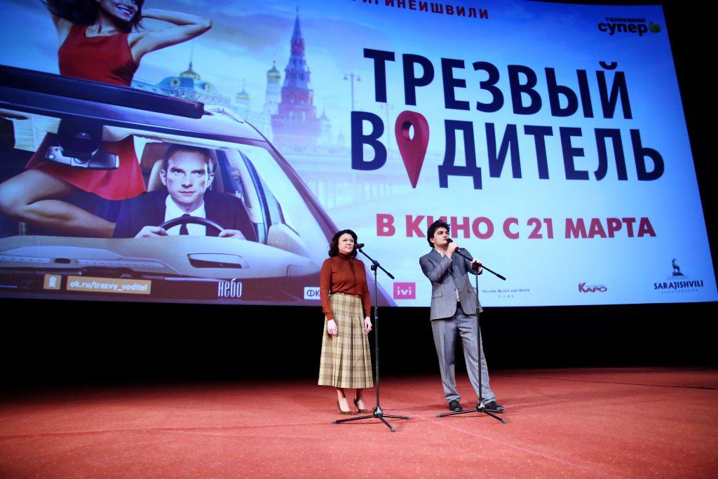 Марина Жигалова-Озкан и Эдуард Илоян
