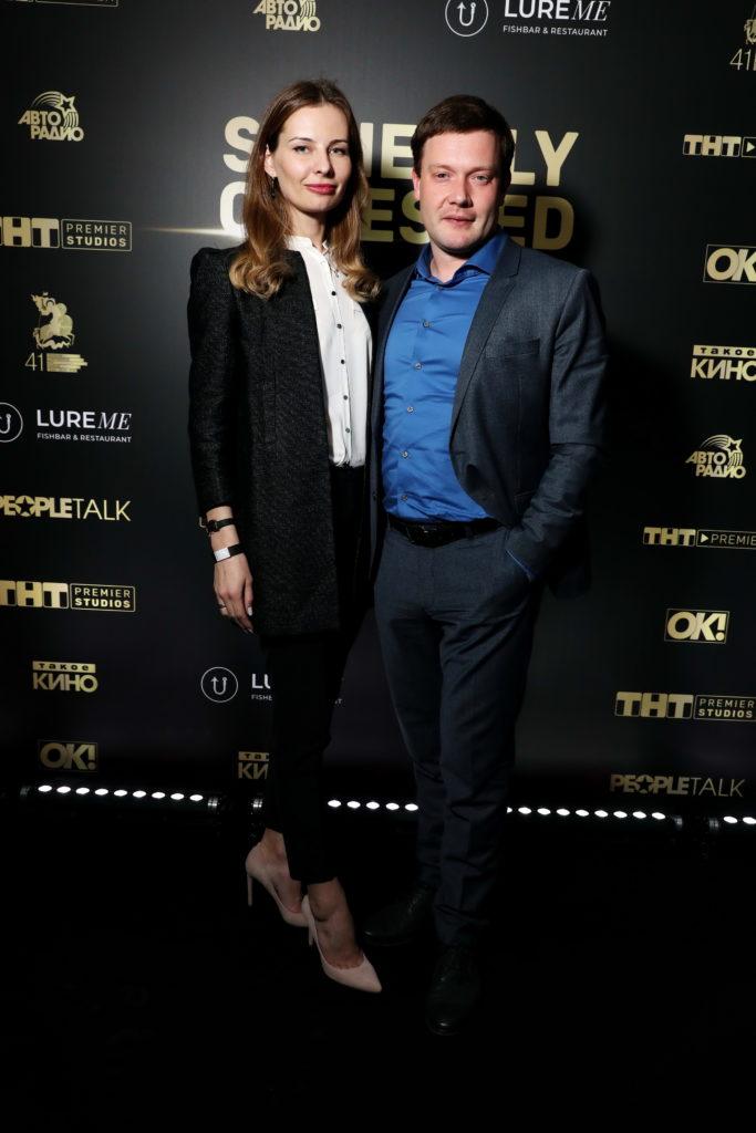 Елизавета и Дмитрий Фомины