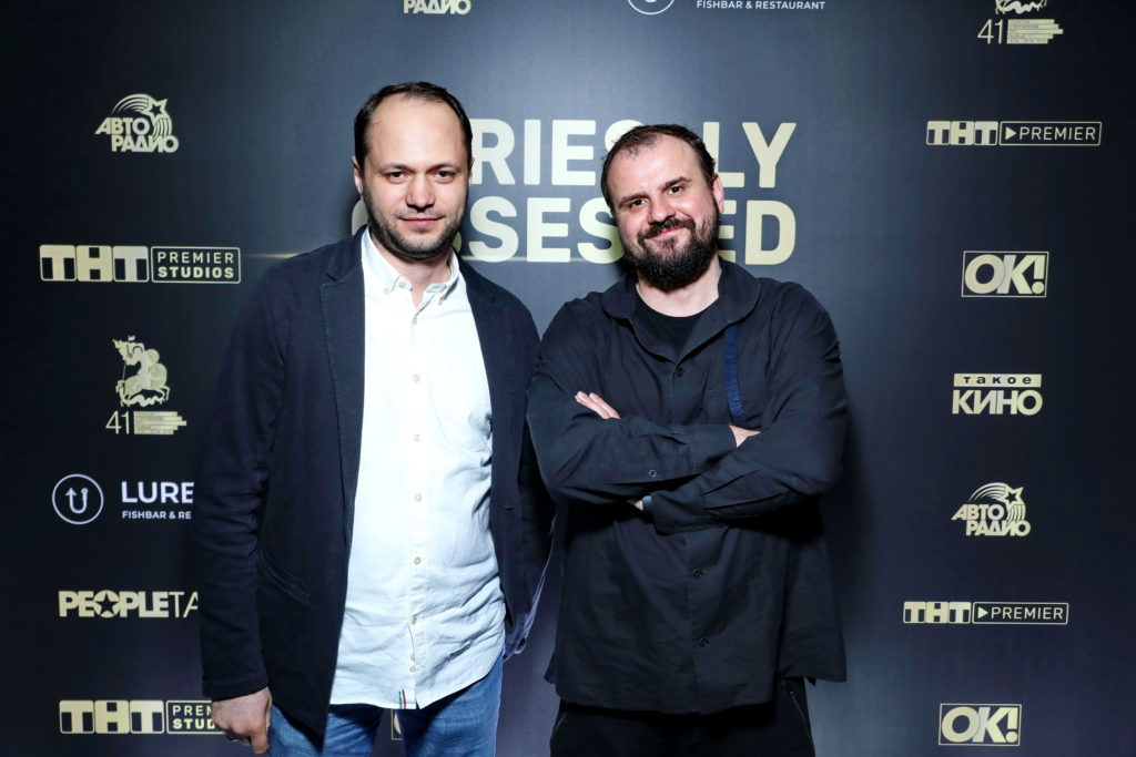 Валерий Федорович и Евгений Никишов