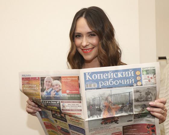 Дженнифер Лав (Фото: kr-gazeta.ru)