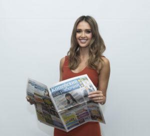 Тейлор Свифт, Дакота Джонсон и другие звезды снялись для газеты «Копейский рабочий»! И это не фотошоп