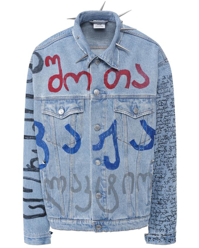Джинсовая куртка Vetements, 159500 p. (tsum.ru). Надеемся, Демна не запретит нам ее носить