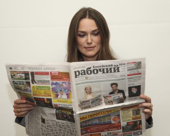 Кира Найтли (Фото: kr-gazeta.ru)