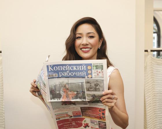 Констанс Ву (Фото: kr-gazeta.ru)