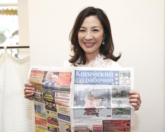 Мишель Йео (Фото: kr-gazeta.ru)