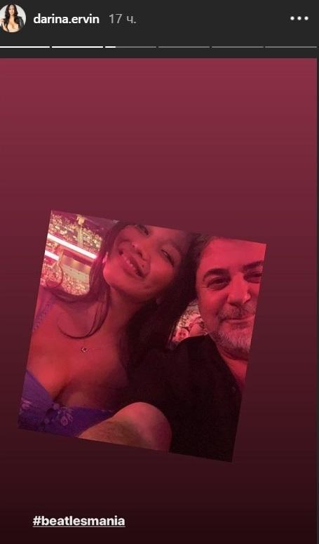 Дарина и Александр Цекало на концерте