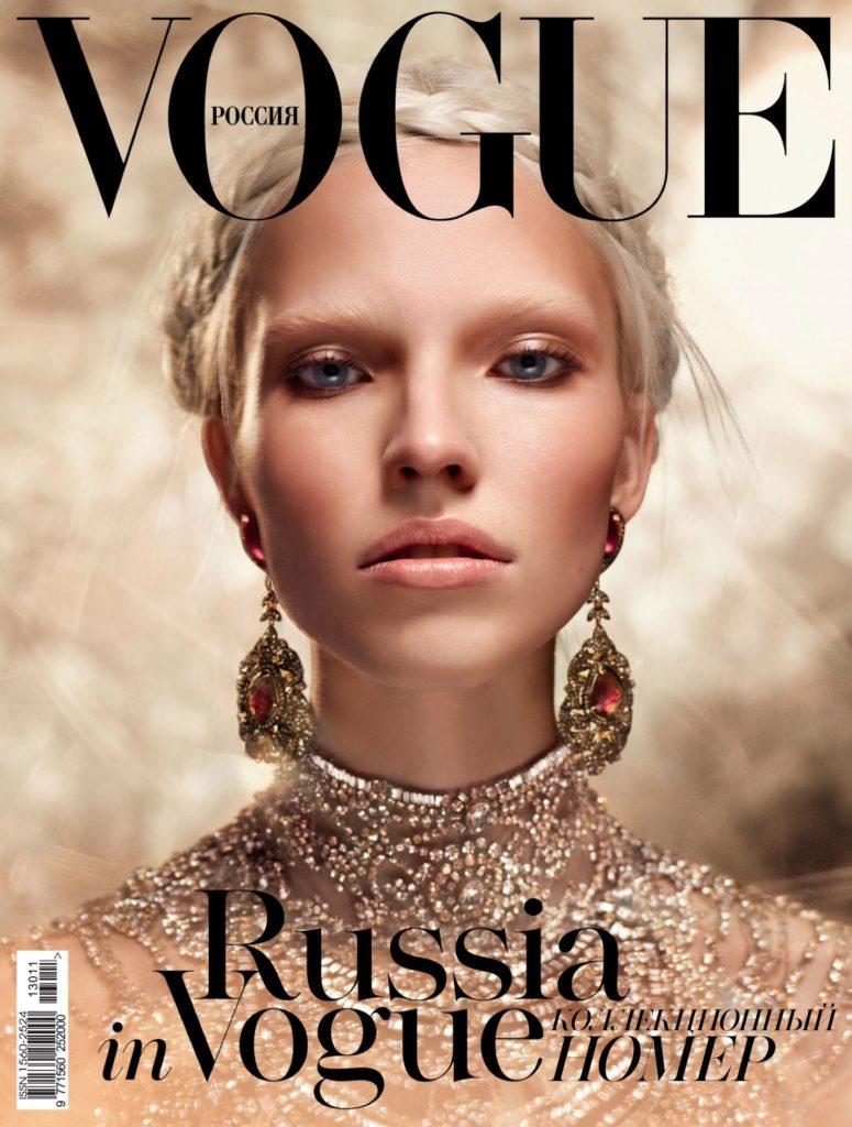 Саша Лусс на обложке юбилейного Vogue Russia