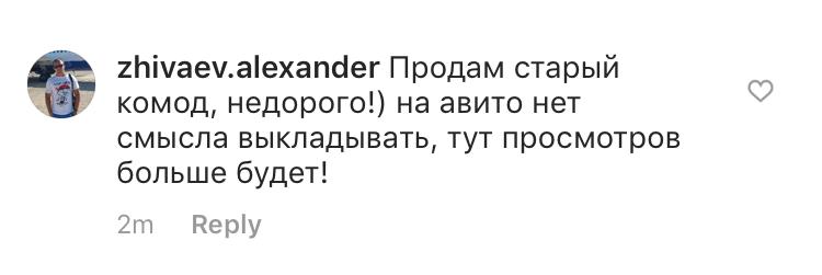 Комментарии в Instagram Леди Гаги