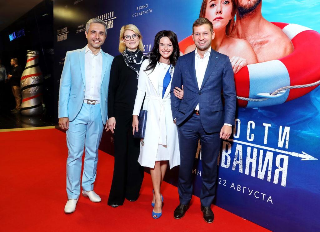 Василий Соловьев, Татьяна Зинченко, Анна Пескова и Дмитрий Пристансков