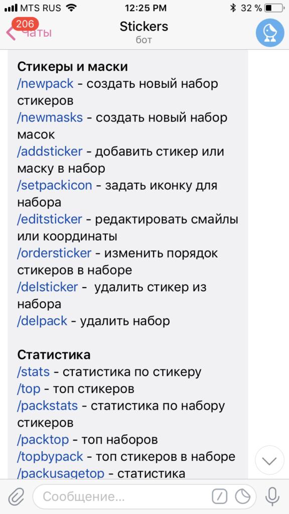 Функции Telegram, о которых ты не знал