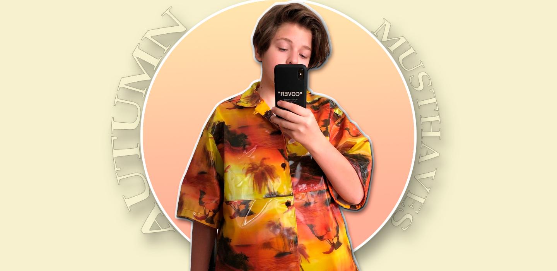 Что носить этой осенью? Показывает 14-летний фэшн-эксперт Лукас Зарьков