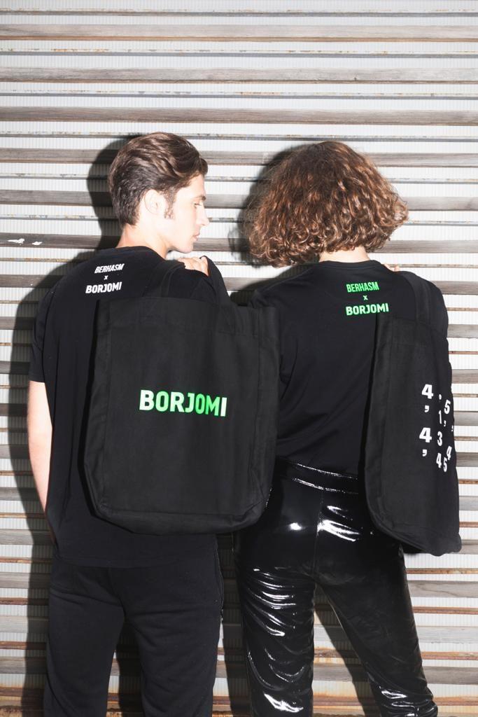 Вот это да! Боржоми выпустили коллекцию одежды