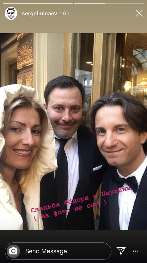 По случаю свадьбы: самые красивые выходы Паулины Андреевой и Федора Бондарчука