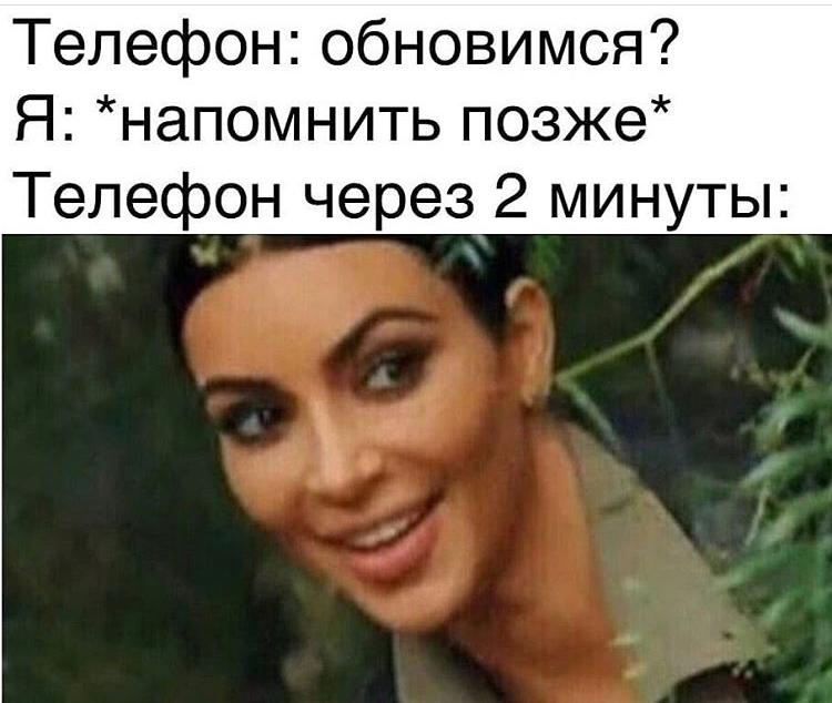 Самые смешные мемы про семью Кардашьян