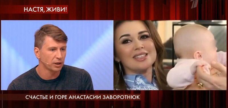Дмитрий Шепелев и сестра Жанны Фриске прокомментировали состояние Анастасии Заворотнюк