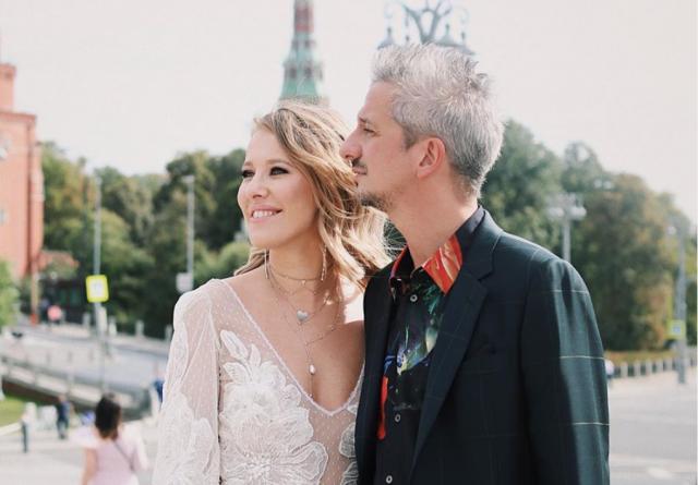 Как Константин Богомолов поздравил Ксению Собчак с днем рождения?
