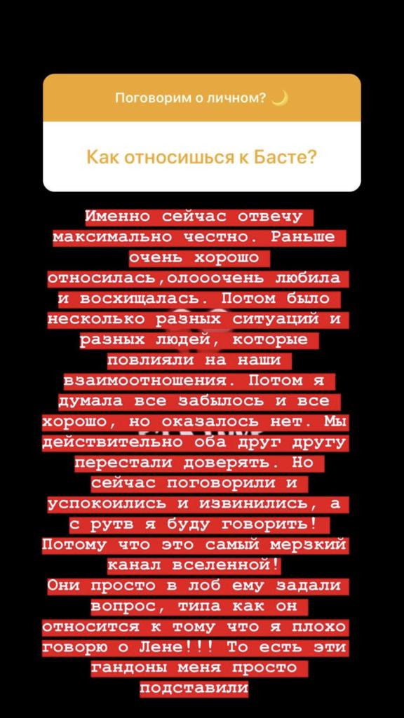 Эксклюзив PEOPLETALK: Айза Анохина прокомментировала скандал с Бастой и его женой