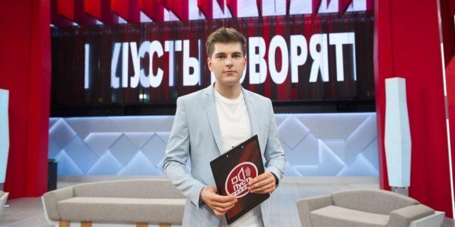 Почему шоу с Ксенией Собчак не пускают в эфир? Телеведущая прокомментировала слухи о финансовых разногласиях с каналом
