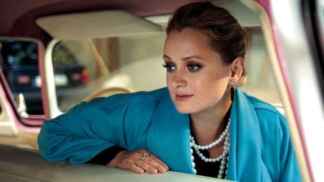 «ТЭФИ — 2019»: кто стал лучшим на российском телевидении?