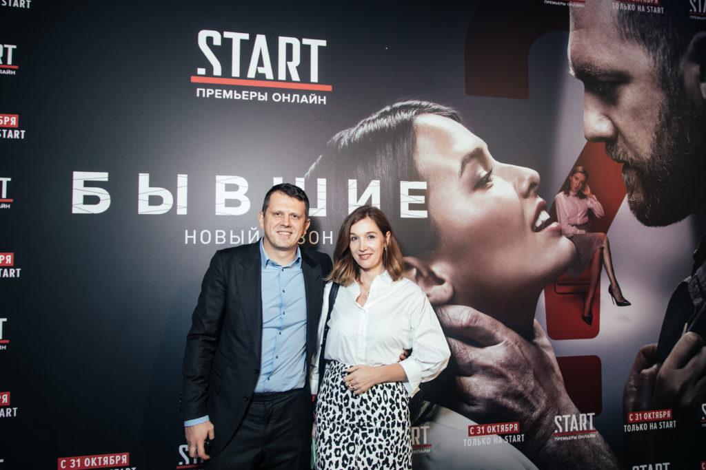Алексей Троцюк с супругой