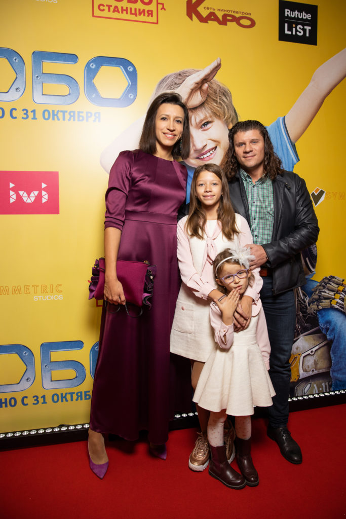 Елена Борщева с семьей