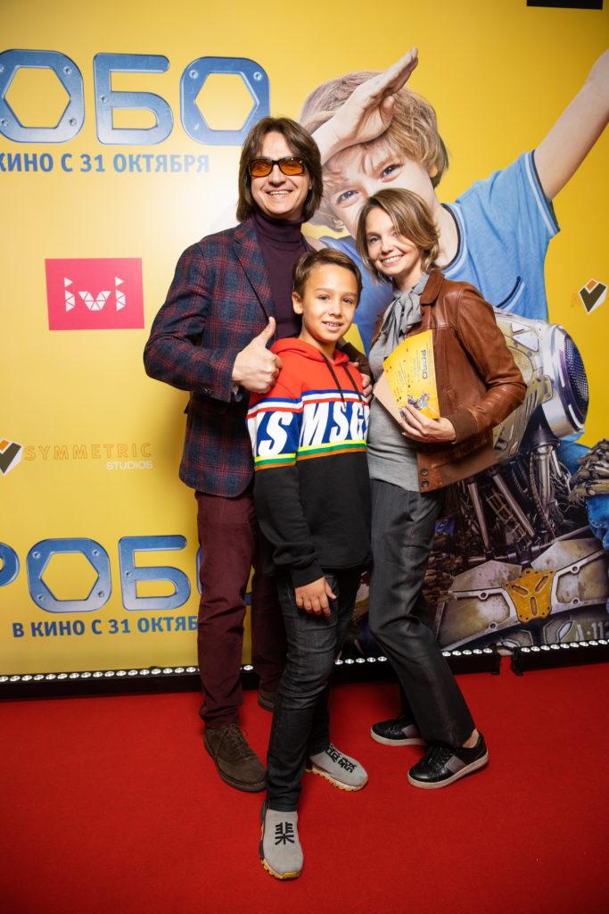 Сергей Филин и Мария Прорвич с сыном