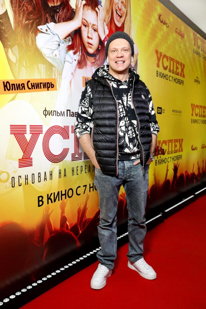 Юлия Снигирь, Евгений Цыганов и Роман Курцын на премьере фильма «Успех»