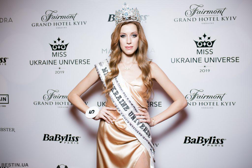 Кто представит Украину на конкурсе «Мисс Вселенная» в этом году?