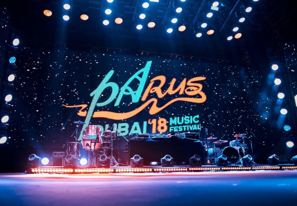 Последний концерт «Ленинграда», чемпионат MMA и Земфира: все о фестивале в Дубае